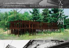 Kyushu – Ausstellung im Atelier für Fotografie